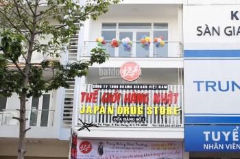 Cho thuê nhà 5 lầu khu Him Lam, Quận 7