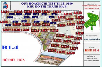 Chính chủ cần tiền muốn bán gấp ô liền kề góc khu B1.4 tại KĐT Thanh Hà. Liên hệ 0984.068.362