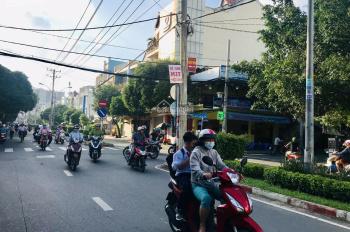 Bán nhà MTKD Nguyễn Cửu Đàm    Q.Tân Phú   DT 4x20m     1 trệt  1 lửng  3 lầu   Gía  12 tỷ TL