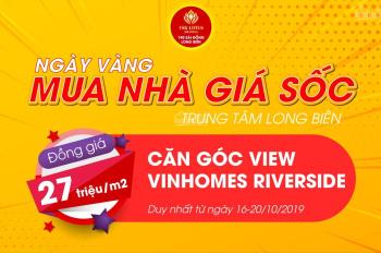 HOT ! Mở bán căn hộ khu đô thị Việt Hưng 72m2 giá 1tỷ872tr View hồ Vinhome Harmony cực đẹp