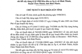 Cơ hội sở hữu đất nền Becamex Chơn Thành, Bình Phước, 150m2 chỉ 599tr chiết khấu 3 chỉ, 0981315492