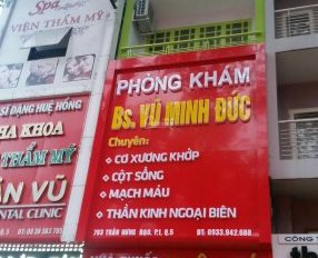 Đi Mỹ bán gấp nhà HXH đường Nguyễn Đình Khơi, P 4, Quận Tân Bình (4,2mx18m) LH 0945.106.006
