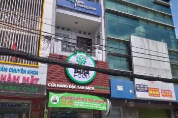 Cho thuê MT Nguyễn Thái Bình ngay Trương Hoàng Thanh (4x18m) 3 Lầu mới giá 28 triệu/tháng