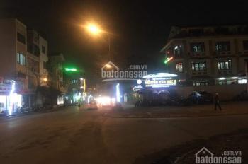Bán nhà cấp 4 phố Việt Hưng. Dt 40m2, MT 3,7m đang cho thuê gần khu nhiều nhà hàng nhất. Giá 7 tỷ