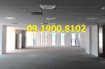 300m2 - Tòa nhà VP chuyên nghiệp B + : Toyota Mỹ ĐÌnh (IDMC) cần cho thuê