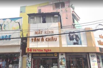 Cần bán căn nhà cấp 4 mặt tiền Võ Văn Ngân, Thủ Đức 100m2, sổ hồng riêng thuê 60tr /1 tháng