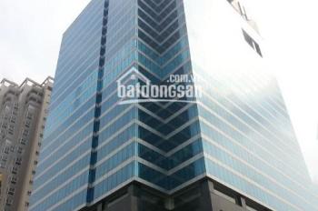 Văn phòng Hapulico Thanh Xuân, DT trống 80m2 - 200m2 cho thuê 280 nghìn/m2/tháng, LH: 0917992363