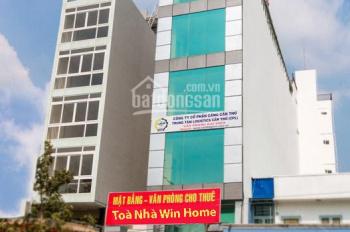 Cho thuê văn phòng quận 7, 25m2 - 30m2-35m2 - 45m2 -55m2, Huỳnh Tấn Phát, 0909.244.665 (Chị Hưng)