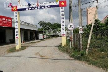 Cần bán nhanh lô đất nằm đầu cổng văn hóa ấp Thuận Hòa, DT 10x41m (410m2), full thổ cư