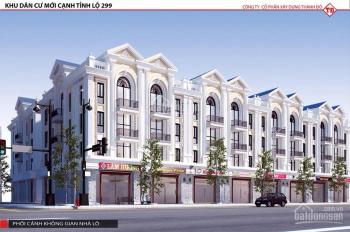 Cơ hội đầu tư đợt đầu dự án đẹp thành phố Bắc Giang giá chỉ 10tr/m2, 3 tháng nhận sổ, LH 0983668531