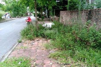 Bán đất mặt phố Long Biên 50tr/m2 quá rẻ gần tết bán 100tr/m2 là chuyện bình thường. LH: 0939576636