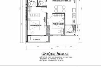 Bán căn hộ chung cư AZ Lâm Viên 88m2, 2PN, 2WC, hướng Nam, giá 2.4 tỷ. LH 0985856683
