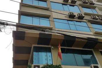 Gia đình bán gấp tòa nhà Gò Vấp MT đường Quang Trung, 14 x 40m, hầm, 7T, HĐT 400 tr/th, 87 tỷ