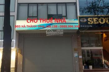 Mặt bằng kinh doanh - Mặt phố Nguyễn Hoàng - Lê Đức Thọ. DT 80m2 x 4 tầng, mặt tiền 5m