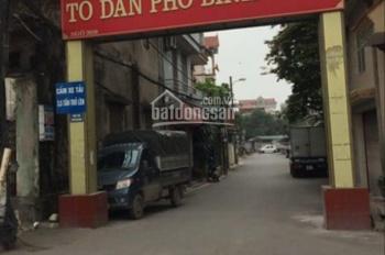 Bán nhà 35m2 tổ dân phố Bình Minh, Trâu Quỳ, chỉ 1,2 tỷ, LH 0368.919.919