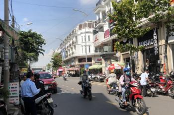 Cho thuê nhà mặt tiền đường số 1 KDC Cityland Center Hills, phường 7, Gò Vấp, LH: 0901359422