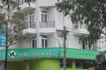 Văn phòng cho thuê - 2 mặt tiền Khánh Hội, Quận 4 - Khuyến mãi tháng 11 tiết kiệm ngay 20% chi phí