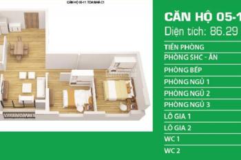Chính chủ cần bán căn góc 3PN, 86,3m2 đẹp nhất dự án C1 C2 Xuân Đỉnh, BC Đông Nam. LH: 0982416892