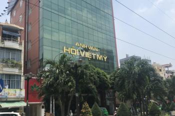 Cần bán nhà mặt tiền đường Phan Xích Long, DT: 8m x 18m(nở hậu 9,3m). Giá 58 tỷ