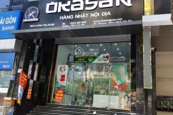 Cho thuê mặt bằng kinh doanh tại mặt phố Lê Đức Thọ, mặt tiền 10m, vị trí cực hot