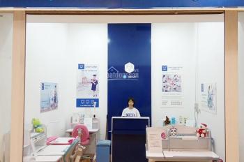 Cho thuê shop thương mại Indochina Plaza Hà Nội (IPH), 241 Xuân Thủy