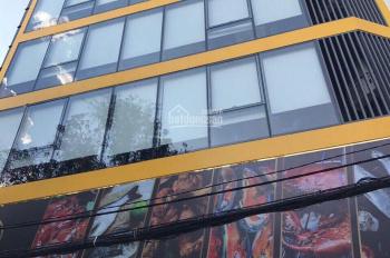 Bán tòa nhà góc 2 MT Trường Sơn - Đồng Nai, P2, Tân Bình - KC: Hầm 6 lầu - DT: 10.6x11m - 18 tỷ
