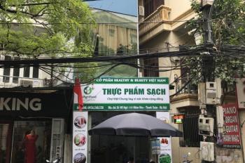 Chính chủ cần bán gấp nhà mặt Phố Nhân Hòa, 5 tầng, 57m2, kinh doanh cực tốt. LH CC 0936185665