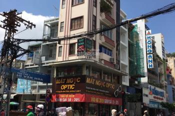 Bán tòa nhà đường Lê Hồng Phong, An Dương Vương, diện tích 7.4x12.5m, nhà trệt 5 lầu