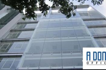Cho thuê văn phòng đường Hoàng Văn Thụ, Q. Tân Bình, tòa CT in Building, giá 299.000/m2