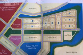 Bán đất nền chợ Đại Phước, Nhơn Trạch, Đồng Nai, giá rẻ, đất nền phà Cát Lái, chỉ 1.25 tỷ/nền