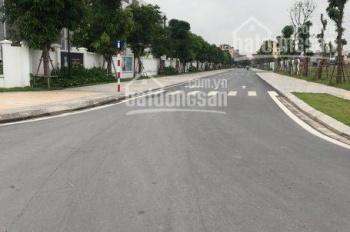 Giá cực sốc chỉ 400tr có ngay lô đất 45m2 tại Dương Quang, Gia Lâm, Hà Nội, LH Thiện 0844444407
