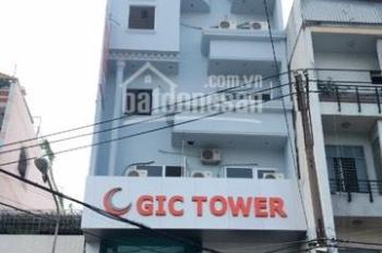 Chủ đầu tư cho thuê văn phòng giá rẻ quận Bình Thạnh. Tiếp MG/hotline: 0768 97 6868 - 07 9995 3979