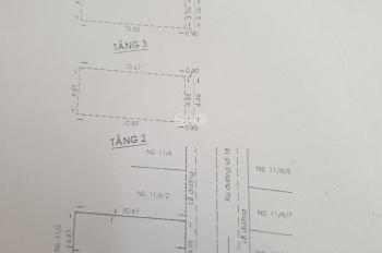 Chính chủ bán nhà 3.5 tấm đường Số 16, p. BHH, q. Bình Tân 4.5 x 10.8m, giá 4.95 tỷ 2