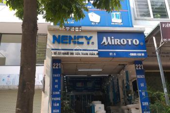 Bán nhà mặt phố Khuất Duy Tiến, Thanh Xuân, DT 38m2, 4 tầng, vỉa hè 6m, hiện đang KD, LH 0981102684