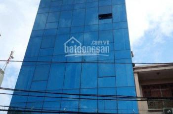 Chính chủ cho thuê văn phòng tại Hoàng Quốc Việt,DT 50-80m2/sàn, nhà mới, view đẹp, giá rẻ, Free DV