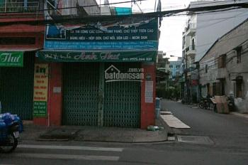 Bán nhà góc 2 mặt tiền số 20 đường Nguyễn Xuân Khoát, DT: 4.3x22m, cấp 4, giá: 12 tỷ