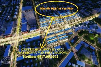 Mua - Bán (ký gửi) đất dịch vụ Vạn Phúc, Hà Đông 50m2-100m2 sổ đỏ, đất tự xây tiện kinh doanh