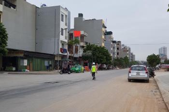Bán mảnh đất phân lô 50m2 vip mặt chính nhìn sang cổng siêu thị Aeon Dương Nội Hà Đông, 0948166368
