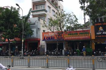 Cho thuê MT Nguyễn Trãi, Phường 8, Quận 5