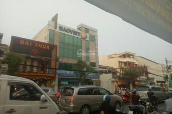 Cần bán gấp căn nhà mặt tiền đường Trường Chinh, P12, Tân Bình, DT 7.6x37m, 2 tầng, giá 42 tỷ