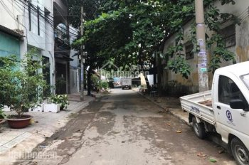 Bán nhà HXH Đường số 17 (364 Dương Quảng Hàm), P5, Gò Vấp, DT: 4x18m, CN 70m2. Giá: 5 tỷ TL