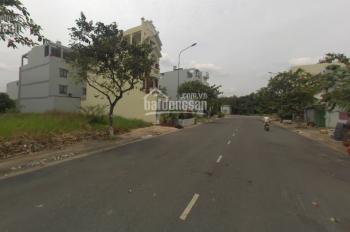 Kẹt tiền nên bán phá giá thị trường lô đất 5x20 đối diện trường THCS Phạm Hữu Lầu, Quận 7