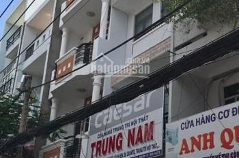 Hàng hiếm bán nhà mặt tiền Đinh Bộ Lĩnh đang có HĐ thuê 30 triệu DT sàn 277m2 giá 17.5tỷ Bình Thạnh
