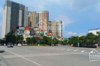 Bán liền kề C17 Bộ Công An, Mỗ Lao, Hà Đông, 70m2, 5 tầng, có vỉa hè, kinh doanh, giá chỉ 8.8 tỷ