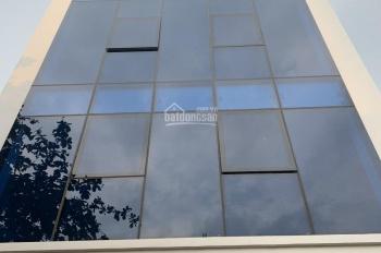 Cho thuê nguyên sàn văn phòng Mekong building Bình Thạnh 100m2 30tr/th, LH: 0934735939