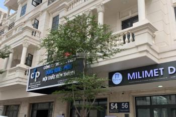 Cho thuê văn phòng Gò Vấp - Văn Phòng cho Thuê - Khu Cityland Parkhills, P.10. giá 5tr/ tháng