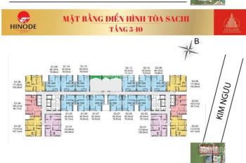 Bán căn hộ S1-04 Toà shachi ,Còn 1 căn duy nhất giá ngoại giao ít hơn CĐT 500triệu .LH 038.489.6638