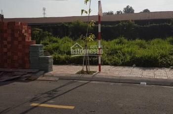 Cần bán gấp lô đất tại KDC Phú Hồng Thịnh 9, phường Bình An, Dĩ An, giá đầu tư