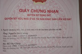Chính chủ bán nhà 5 tầng giá 2.25 tỷ SN 8B ngõ 179/29 Phố Vĩnh Hưng, P.Vĩnh Hưng, Hoàng Mai