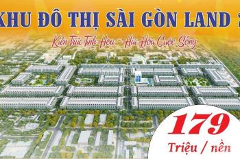Đất nền giá rẻ chợ Bến Cát, chỉ 4 triệu đến 6 triệu/m2